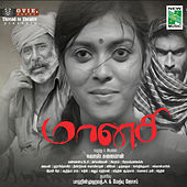 Play & Download Manasi (Original Motion Picture Soundtrack) by Various Artists | Napster