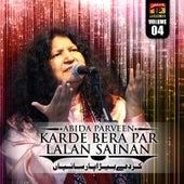 Karde Bera Par Lalan Sain, Vol. 4 by Abida Parveen (1)