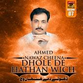 Albums song ahmad nawaz cheena mp3 lq com