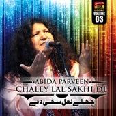 Chaley Lal Skhi De, Vol. 3 by Abida Parveen (1)