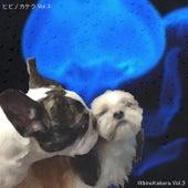 Play & Download HibinoKakera Vol. 3 by HibinoKakera | Napster