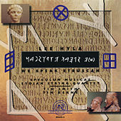 Lee Hyla: We Speak Etruscan by Various Artists