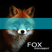 Kolovrat by Fox