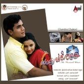 Play & Download Chandra Chakori by Various Artists | Napster