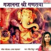 Gajanana Shri Ganraya by Various Artists
