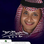 Play & Download Melyon Khater by Abdul Majeed Abdullah | Napster