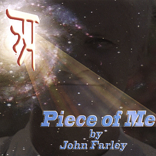 Piece of Me by John Farley