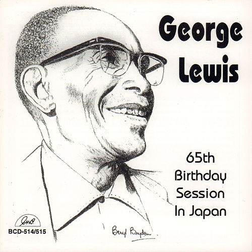 65th Birthday Session in Japan by George Lewis