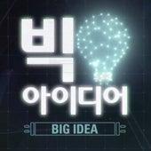 Big Idea (Original Documentary Soundtrack) by Neil Stemp