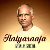 Ilaiyaraaja Kannada Special by Various Artists