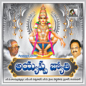 Ayyappa Jyothi by Various Artists