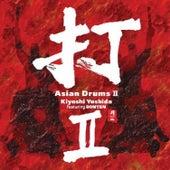 Asian Drums II by Kiyoshi Yoshida