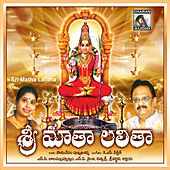Sri Matha Lalitha by Various Artists