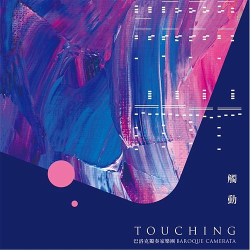 Touching by Baroque Camerata