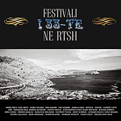 Fesvali i 33-te ne RTSH by Various Artists