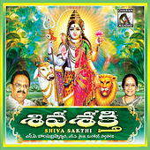Shiva Sakthi by Various Artists