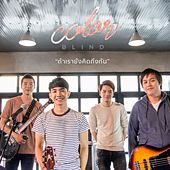 Play & Download ถ้าเรายังคิดถึงกัน by Colorblind | Napster