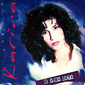 Play & Download Mi Alma Grita by Karina | Napster