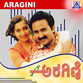 Aragini (Original Motion Picture Soundtrack) by Various Artists