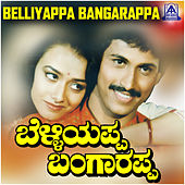 Belliyappa Bangarappa (Original Motion Picture Soundtrack) by Various Artists