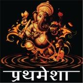 Play & Download Prathamesha by Sanjeev Abhyankar | Napster