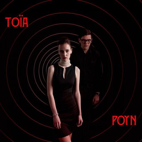 Poyn by Тоїа