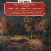 Beethoven: Piano Sonatas Nos. 7 - 10 by Tatiana Nikolayeva