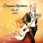 Play & Download Tatyana Ryzhkova, Top 10 (2016) by Tatyana Ryzhkova | Napster