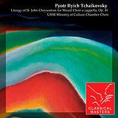 Play & Download Liturgy of St. John Chrysostom for Mixed Choir a cappella, Op. 41 by Various Artists | Napster