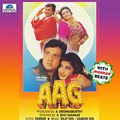 Aag (With Jhankar Beats) (Original Motion Picture Soundtrack) by Various Artists