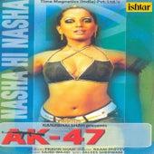 Play & Download Nasha Hi Nasha (From