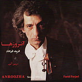 Play & Download Anroozha Vol. 2 by Farid Farjad | Napster