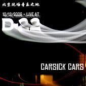 Play & Download Live @ D22 by Car-sick Cars | Napster