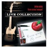 Play & Download Live Collection: Riznice Sjećanja by Crvena Jabuka | Napster