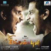 Singam Puli (Original Motion Picture Soundtrack) by Various Artists