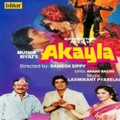 Akayla (Original Motion Picture Soundtrack) by Various Artists