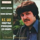 Play & Download Бах: Концертные произведения для клавира, Вып. 2 by Various Artists | Napster