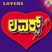 Lovers (Original Motion Picture Soundtrack) by Various Artists
