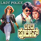 Lady Police (Original Motion Picture Soundtrack) by Various Artists