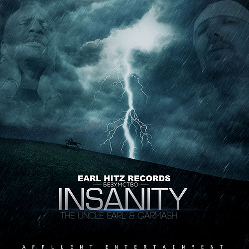 Play & Download Insanity by Uncle Earl | Napster