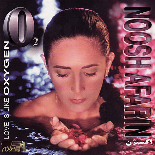 Play & Download Oxygen by Nooshafarin | Napster
