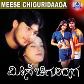 Meese Chiguridaaga (Original Motion Picture Soundtrack) by Various Artists