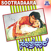 Suthradhara (Original Motion Picture Soundtrack) by Various Artists