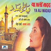 Ya Ali Madad by Salma Agha