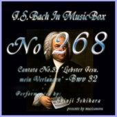 Cantata No. 32, ''Liebster Jesu, mein Verlangen'' - BWV 32 by Shinji Ishihara