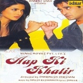 Play & Download Aap Ki Khatir (Original Motion Picture Soundtrack) by Various Artists | Napster