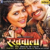 Rakhwala (Original Motion Picture Soundtrack) by Various Artists