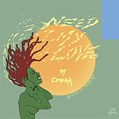 Need My Love by Omega