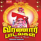 Play & Download Veeranarpaadalgal by Various Artists | Napster