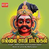 Ellaisamipaadalgal by Various Artists